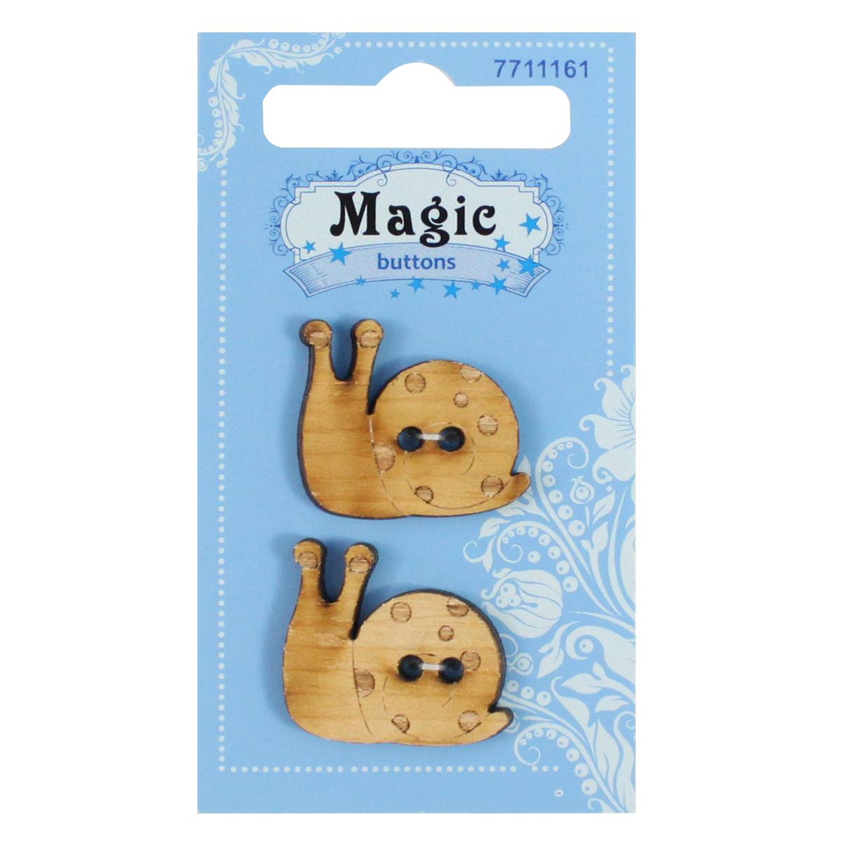 Пуговицы декоративные Magic Buttons Улитка, 2 шт7711161Пуговицы бренда Magic Buttons восхищают разнообразием стилей. Они станут отличным дополнением в качестве завершающего штриха на одежде, кроме того их можно использовать в скрапбукинге, создавать с помощью них интересные открытки, подарочные конверты и многое, многое другое.