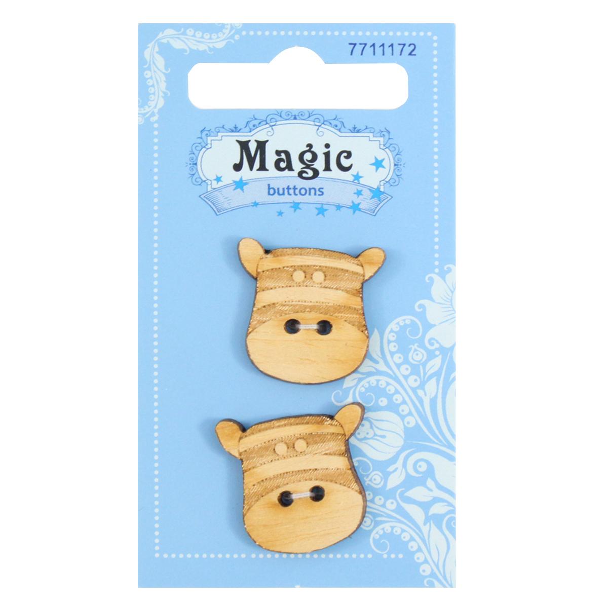 Пуговицы декоративные Magic Buttons Зебра, 2 шт7711172Пуговицы бренда Magic Buttons восхищают разнообразием стилей. Они станут отличным дополнением в качестве завершающего штриха на одежде, кроме того их можно использовать в скрапбукинге, создавать с помощью них интересные открытки, подарочные конверты и многое, многое другое.