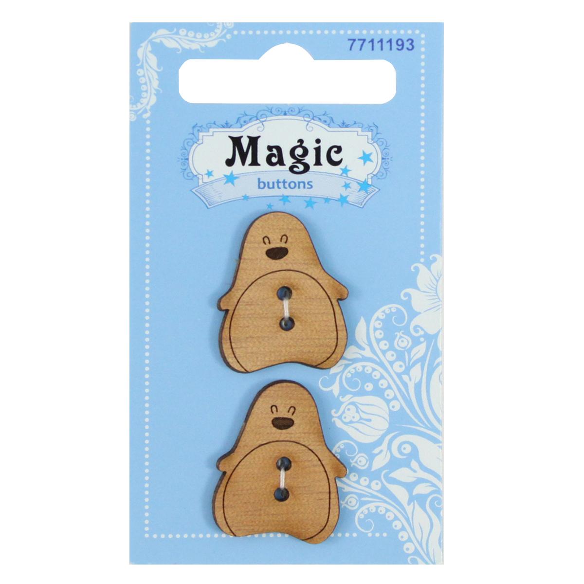 Пуговицы декоративные Magic Buttons Пингвин, 2 шт7711193Пуговицы бренда Magic Buttons восхищают разнообразием стилей. Они станут отличным дополнением в качестве завершающего штриха на одежде, кроме того их можно использовать в скрапбукинге, создавать с помощью них интересные открытки, подарочные конверты и многое, многое другое.