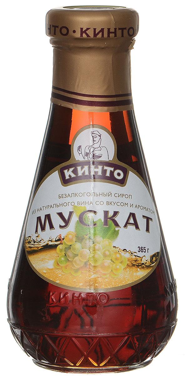 Кинто Мускат сироп, 365 г