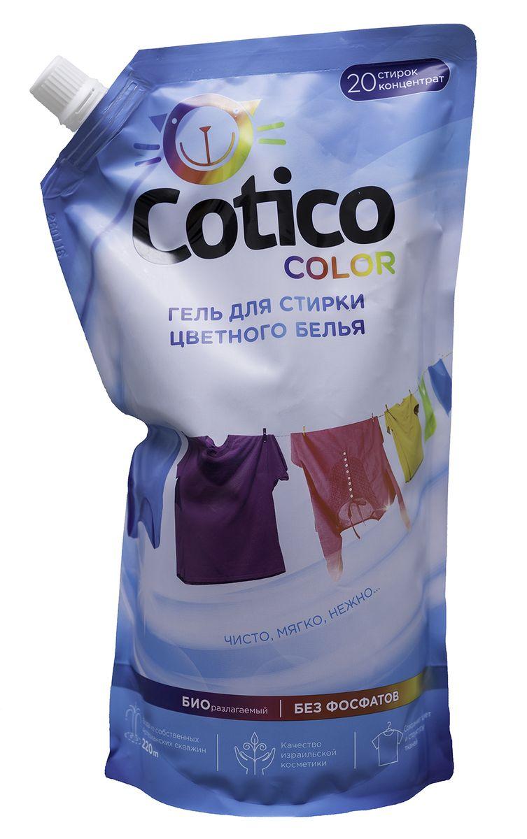 Гель для стирки цветного и линяющего белья Cotico, 1 л. 304603304603Гель Cotico - специализированное современное средство с пониженным пенообразованием для ручной и машинной стирки. Подходит для цветного и линяющего белья, яркоокрашенных изделий из хлопка, льна, искусственных, синтетических и смесевых тканей. При постоянном использовании средства вещи надолго сохраняют первоначальную яркость и насыщенность цвета и эффективно очищаются от пятен пищи, пота, кремов и декоративной косметики. Преимущества: - Концентрат на 20 стирок. - Система ферментативного удаления пятен. - Предотвращает окрашивание тканей. - Сохраняет структуру тканей. - На 97% биоразлагаемое средство. - Не содержит фосфатов. - Вода в составе геля добыта из собственных артезианских скважин глубиной 220 м. Товар сертифицирован.