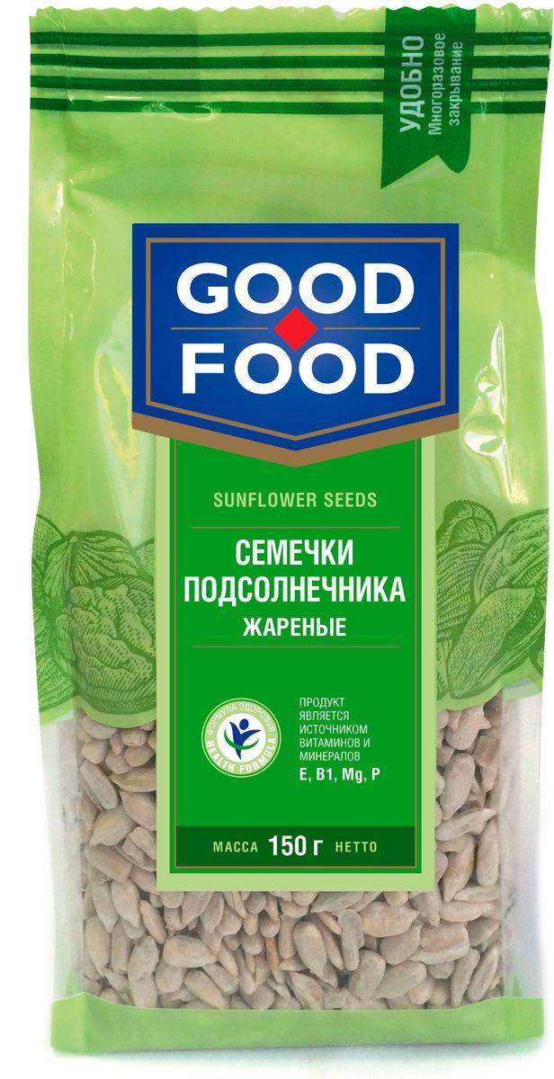 Good Food семечки подсолнечника жареные, 150 г4620000671466Семечки подсолнечника Good Food содержат большое количество витамина А, Е, Д, витамины группы В, магний, цинк, насыщенные жирные кислоты. Регулярное употребление семечек не только приносит удовольствие, но и очень благоприятно влияет на здоровье человека.
