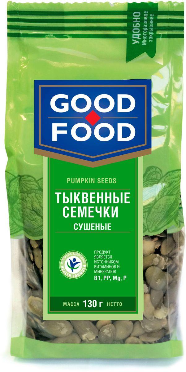 Good Food тыквенные семечки сушеные, 130 г