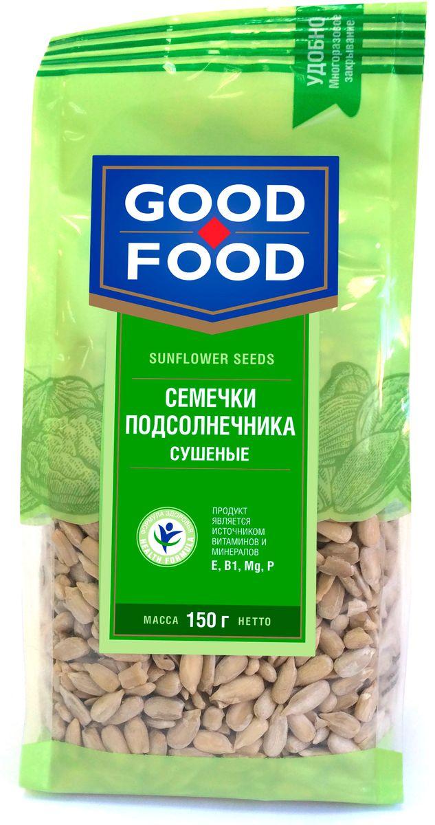 Good Food семечки подсолнечника сушеные, 150 г