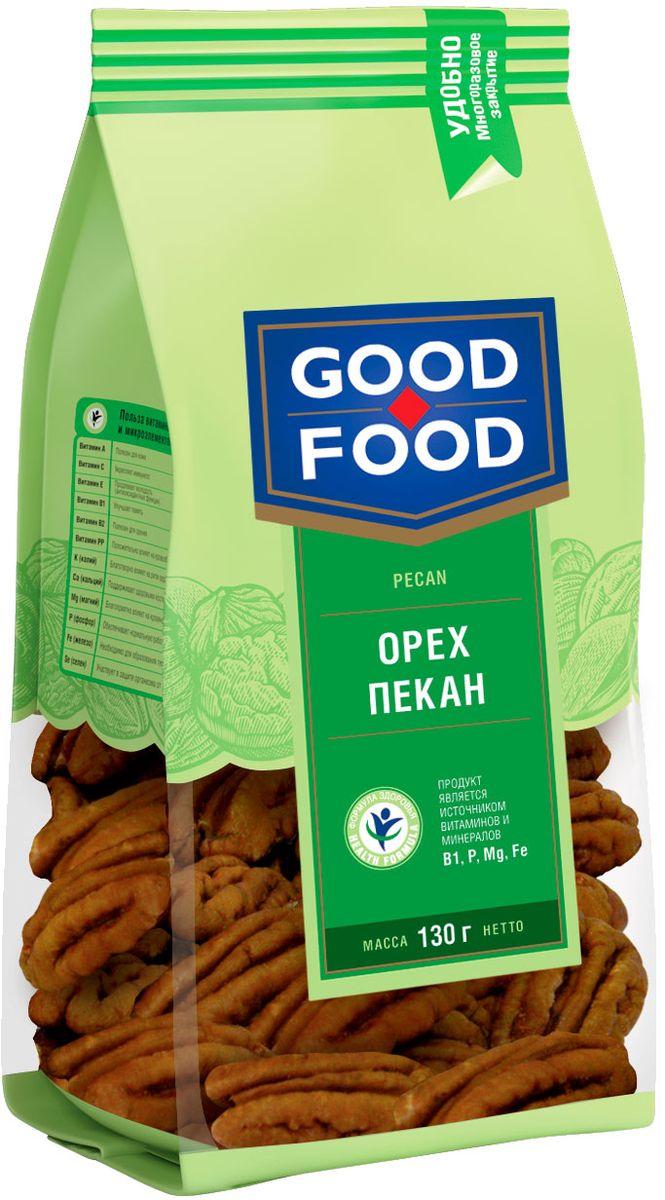 Good Food пекан сушеный, 130 г4620000674009Нежные, отличающиеся сливочным вкусом и маслянистой текстурой, орешки пекан содержат много витаминов, минеральных веществ и натуральных антиоксидантов. Пекан содержит витамины А, Е и группы В – в частности, фолиевую кислоту; в нем также много кальция и магния, фосфора, цинка и калия. А ненасыщенные жирные кислоты (моно- и поли-) делают этот экзотический орешек идеальным продуктом питания для сердечников.