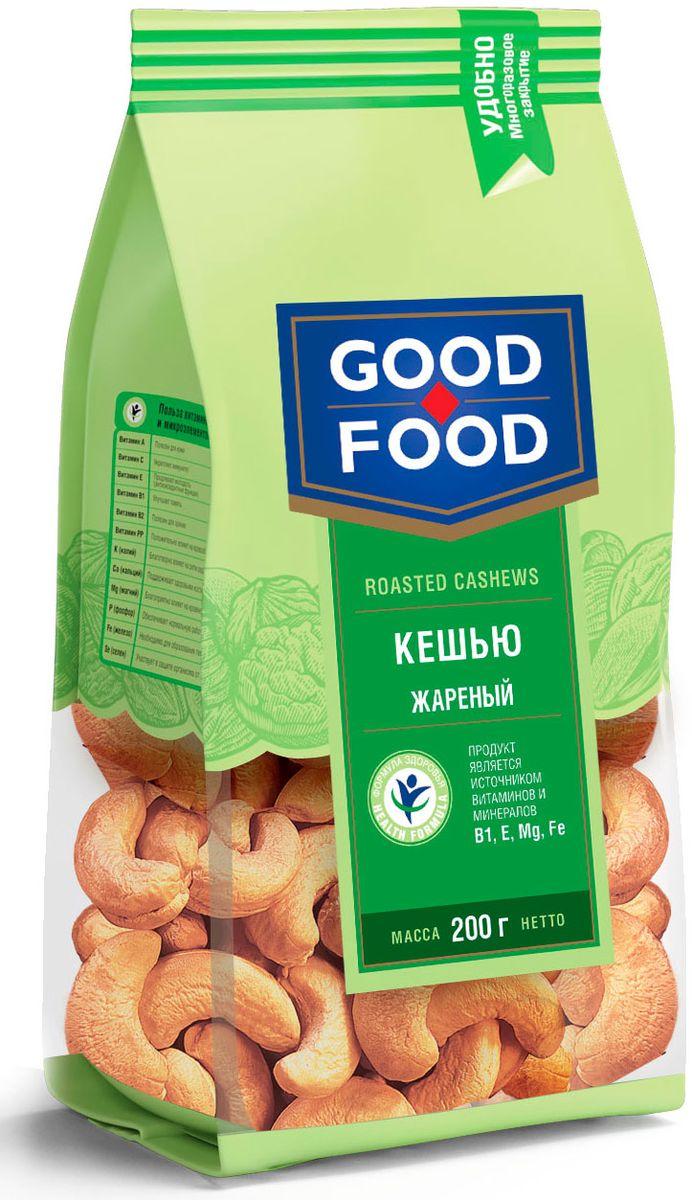 Good Food кешью жареный, 200 г4620000677178В составе ореха кешью содержатся витамины А, С, В1, В2, а также необходимые для организма микроэлементы: кальций, железо, фосфор, магний, цинк, никотиновая кислота, ненасыщенные жирные кислоты омега-3, омега-6. К тому же, орехи с нежным маслянистым вкусом богаты углеводами и белком. При обжарке кешью Good Food применяется уникальная технология - без использования масла. Такая обжарка придает орехам подрумяненный вид и особую вкусовую ноту.