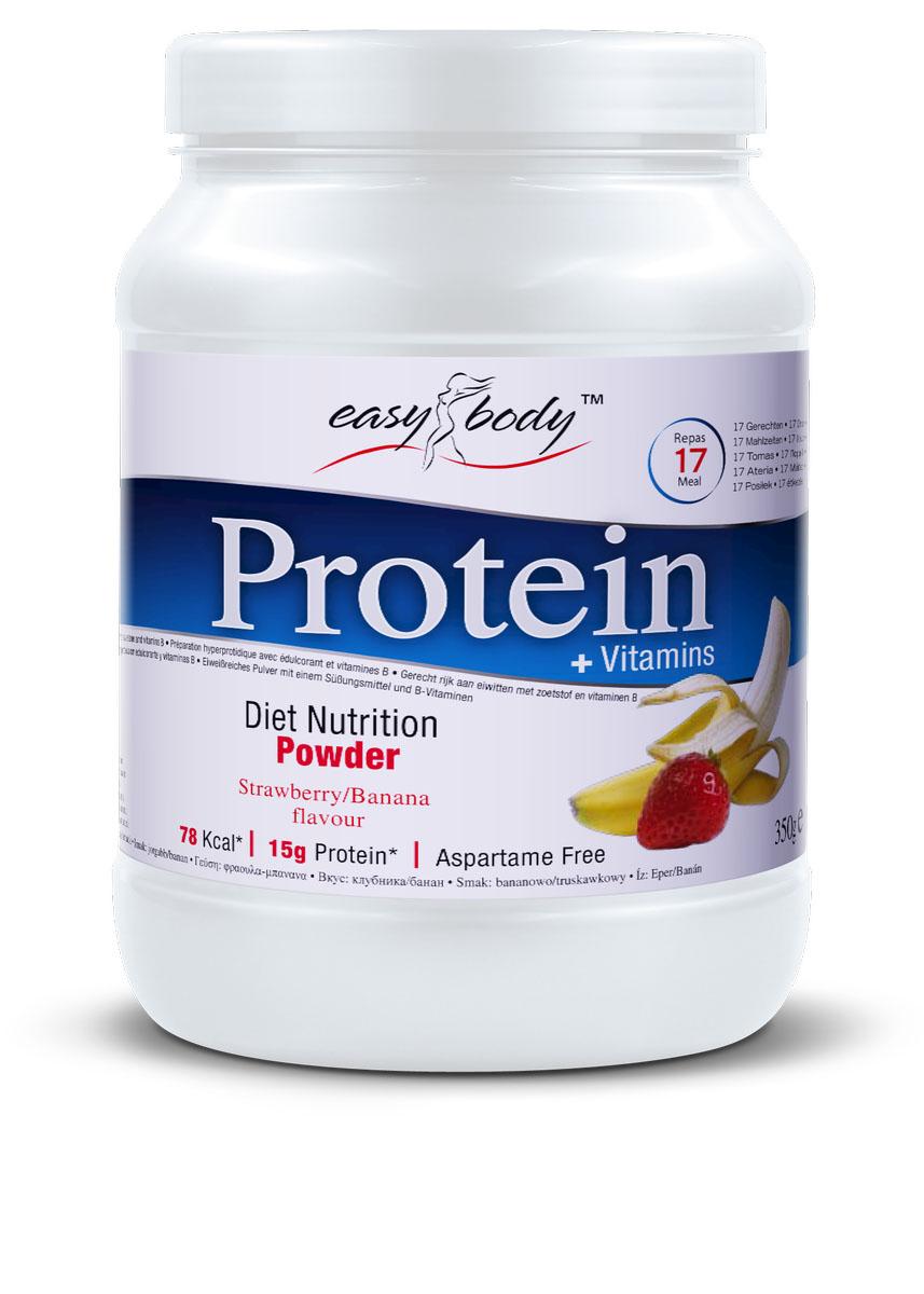Белковая смесь QNT Easy Body Protein, вкус: Клубника, Банан, 350гEB00930Easy Body Protein – очень богатые белками и имеющие различные вкусы порошки Easy Body станут главными партнерами вашей диеты. Низкое содержание углеводов и липидов делает их главными партнерами для любого человека, желающего совместить жизненную энергию, хорошее самочувствие и баланс. Имея около 85% белков высокой биологической ценности, порошки Easy Body соединяют мягкость вкуса с быстрым и приятным употреблением. Детальная программа питания, включающая начальную, промежуточную и стабилизационную фазы, бесплатно прилагается к каждому продукту, чтобы служить вам руководством в то время, как вы будете восстанавливать свою форму. Whey Protein Concentrate (Milk), Calcium Caseinate (Milk), Soya Protein, Fructose, Thickening Agents E412 & E415, Flavour, Sweetener E955, Vit. B3 (Nicotinamide), Vit. B5 (D-Pantothenate, Calcium), Vit. B6 (Pyridoxine Hydrochloride), Vit. B2 (Riboflavin), Vit. B12 (Cyanocobalamin)