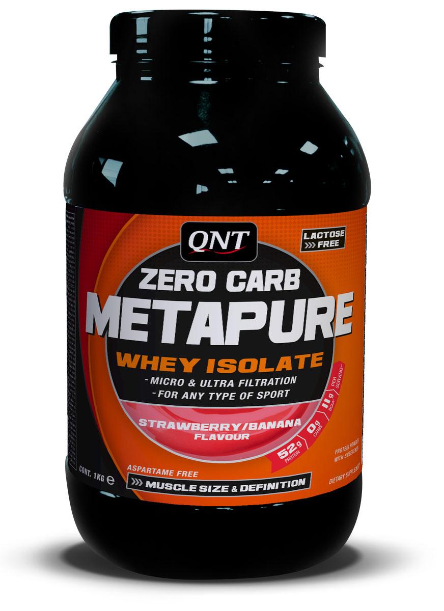 Изолят QNT METAPURE ZERO CARB, вкус: клубника, банан, 1кгNB01093Metapure Zero Carb изготовлен из изолята сывороточного протеина, самой чистой формы протеина существующей на рынке. Изолят состоит из простых аминокислот и из большого количества аминокислот с разветвленными боковыми цепями (ВСАА). Они являются наиболее важными для восстановления и роста мышц. QNT Metapure Zero Carb быстро и полностью растворяется в воде, без образования комочков или осадка. Это чистейший изолят без жиров, холестерина, лактозы и углеводов. Metapure Zero Carb абсорбируется и усваивается организмом быстрее любой белковой формулы. Whey Protein Isolate (Milk, Traces Of Soya), Flavour, Sweetener E955. Allergen Information: Milk, Traces Of Soya
