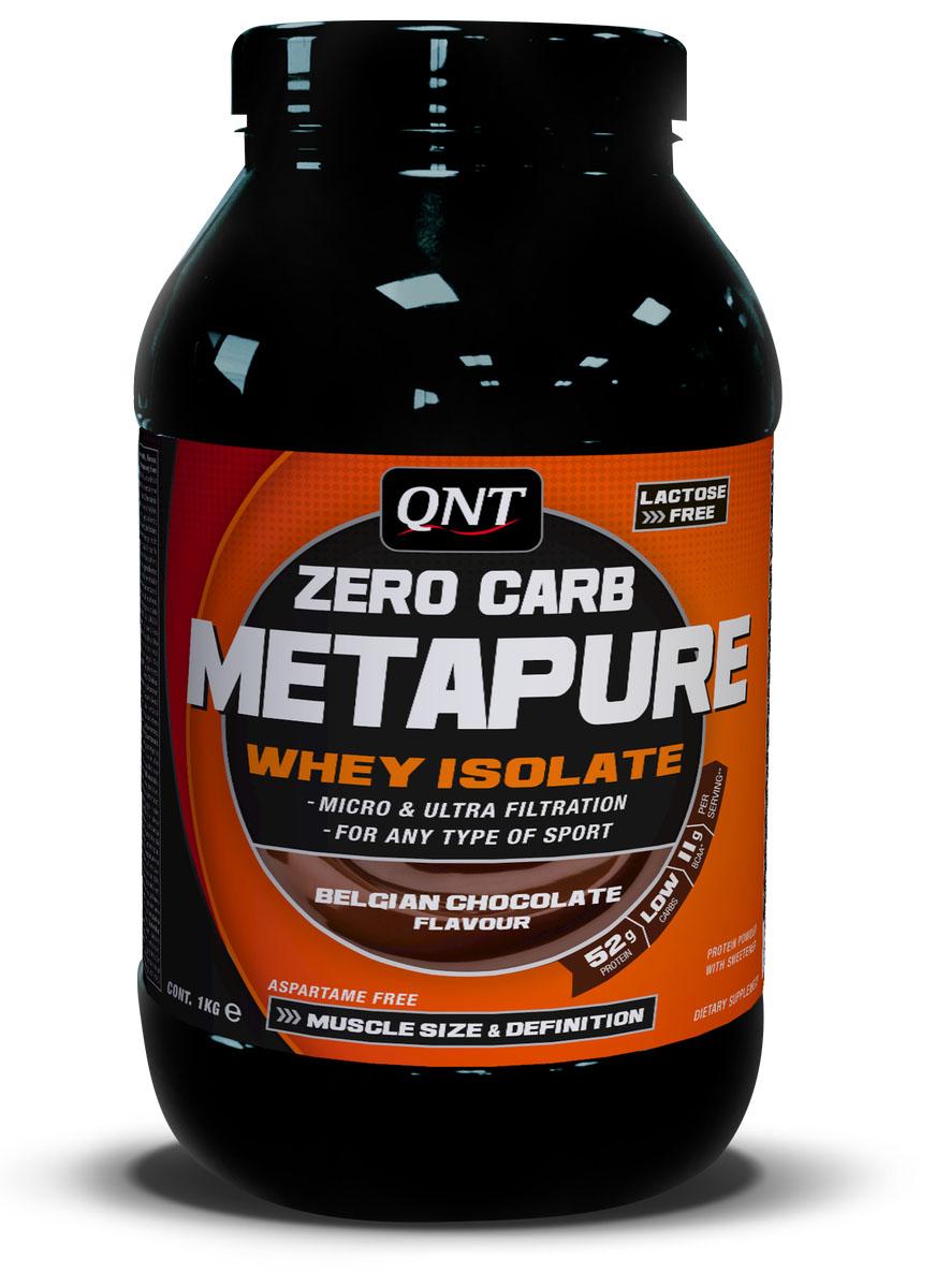 Изолят QNT METAPURE ZERO CARB, вкус: шоколад, 2кгNB01095Metapure Zero Carb изготовлен из изолята сывороточного протеина, самой чистой формы протеина существующей на рынке. Изолят состоит из простых аминокислот и из большого количества аминокислот с разветвленными боковыми цепями (ВСАА). Они являются наиболее важными для восстановления и роста мышц. QNT Metapure Zero Carb быстро и полностью растворяется в воде, без образования комочков или осадка. Это чистейший изолят без жиров, холестерина, лактозы и углеводов. Metapure Zero Carb абсорбируется и усваивается организмом быстрее любой белковой формулы. Whey Protein Isolate (Milk, Traces Of Soya), Flavour, Sweetener E955. Allergen Information: Milk, Traces Of Soya