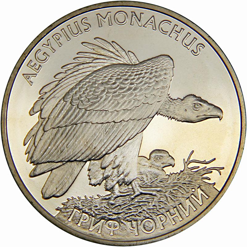 Монета номиналом 2 гривны Гриф черный. Нейзильбер. Украина, 2008 год291206Монета номиналом 2 гривны Гриф черный. Нейзильбер. Украина, 2008 год. Тираж 45000 экз. Диаметр 3 см.