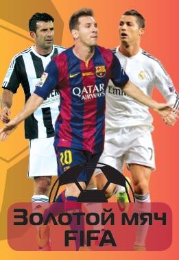 Набор коллекционных футбольных карточек