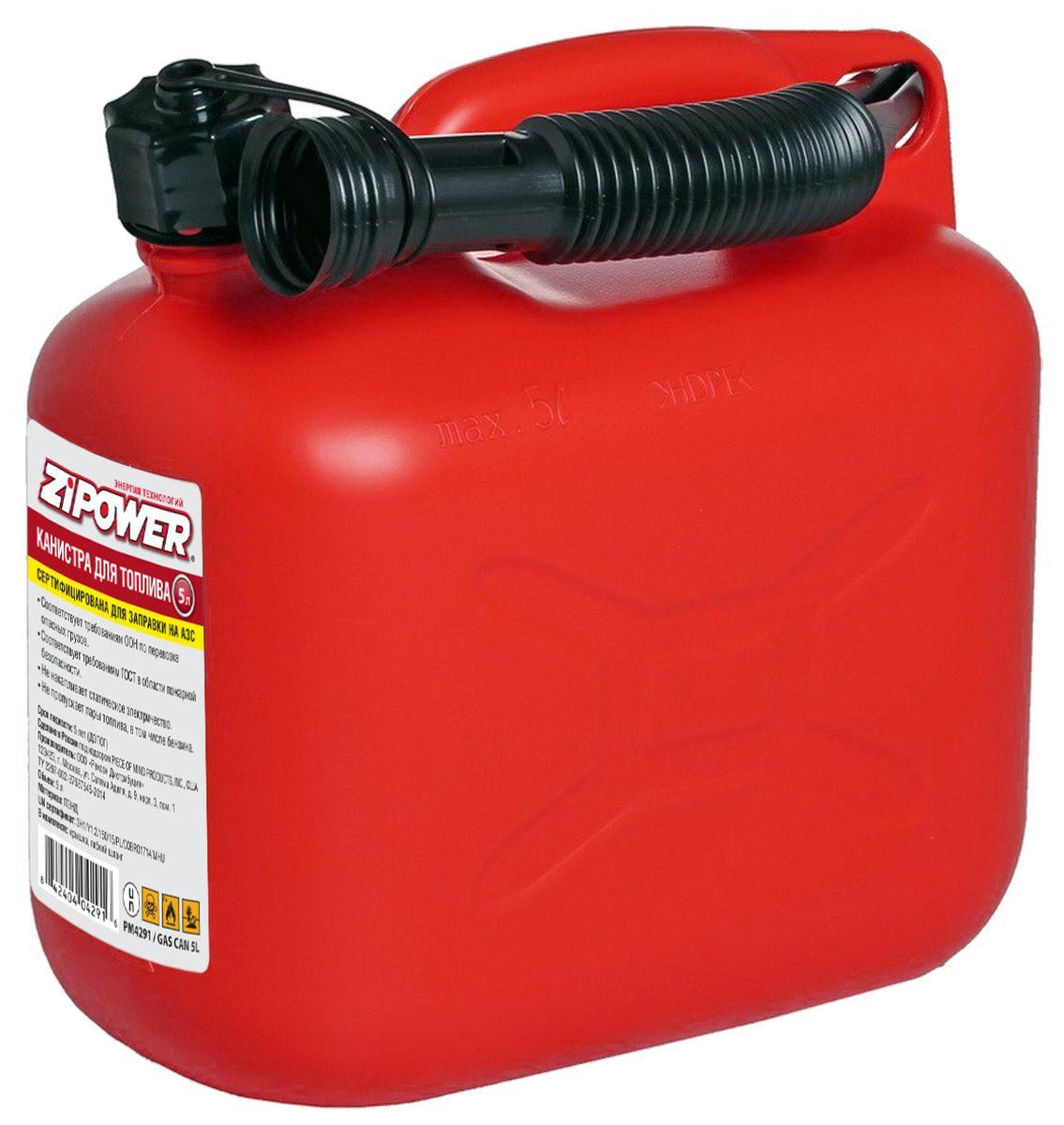 Канистра для топлива Zipower, цвет: красный, 5 лPM4291Канистры предназначены для хранения горюче-смазочных материалов. Канистры изготовлены из первичного сырья ПЭНД и не накапливают статический заряд. Товар имеет европейский сертификат соответствия 3H1/Y1.2/150/15/PL/COBR01714/MHU, который позволяет производить заливку бензина в канистру и контактировать с металлическим пистолетом на АЗС. Все канистры укомплектовываются крышкой и гибким шлангом.