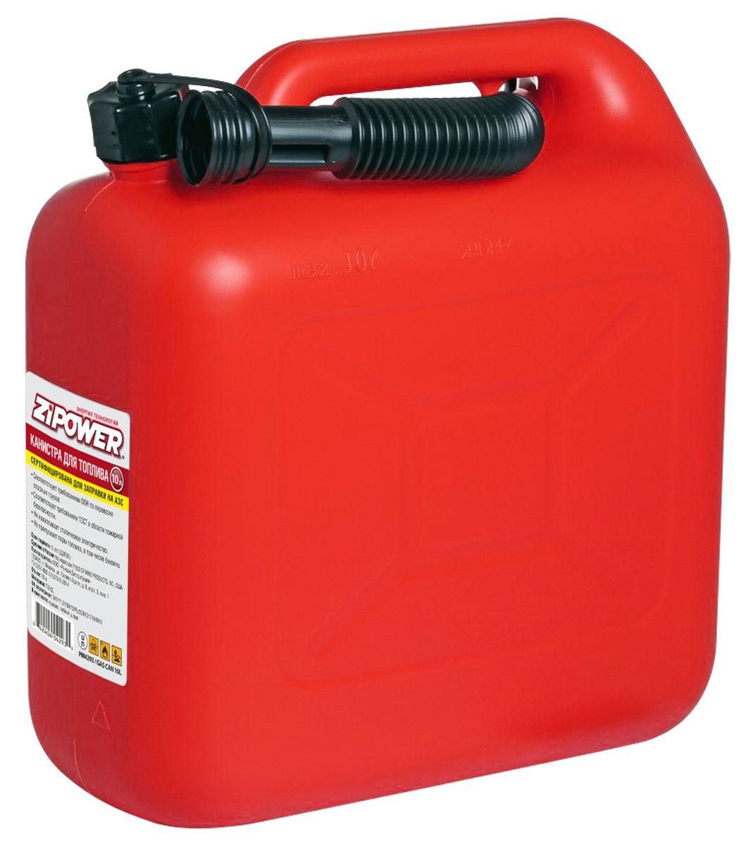 Канистра для топлива Zipower, цвет: красный, 10 лPM4293Канистры предназначены для хранения горюче-смазочных материалов. Канистры изготовлены из первичного сырья ПЭНД и не накапливают статический заряд. Товар имеет европейский сертификат соответствия 3H1/Y1.2/150/15/PL/COBR01714/MHU, который позволяет производить заливку бензина в канистру и контактировать с металлическим пистолетом на АЗС. Все канистры укомплектовываются крышкой и гибким шлангом.