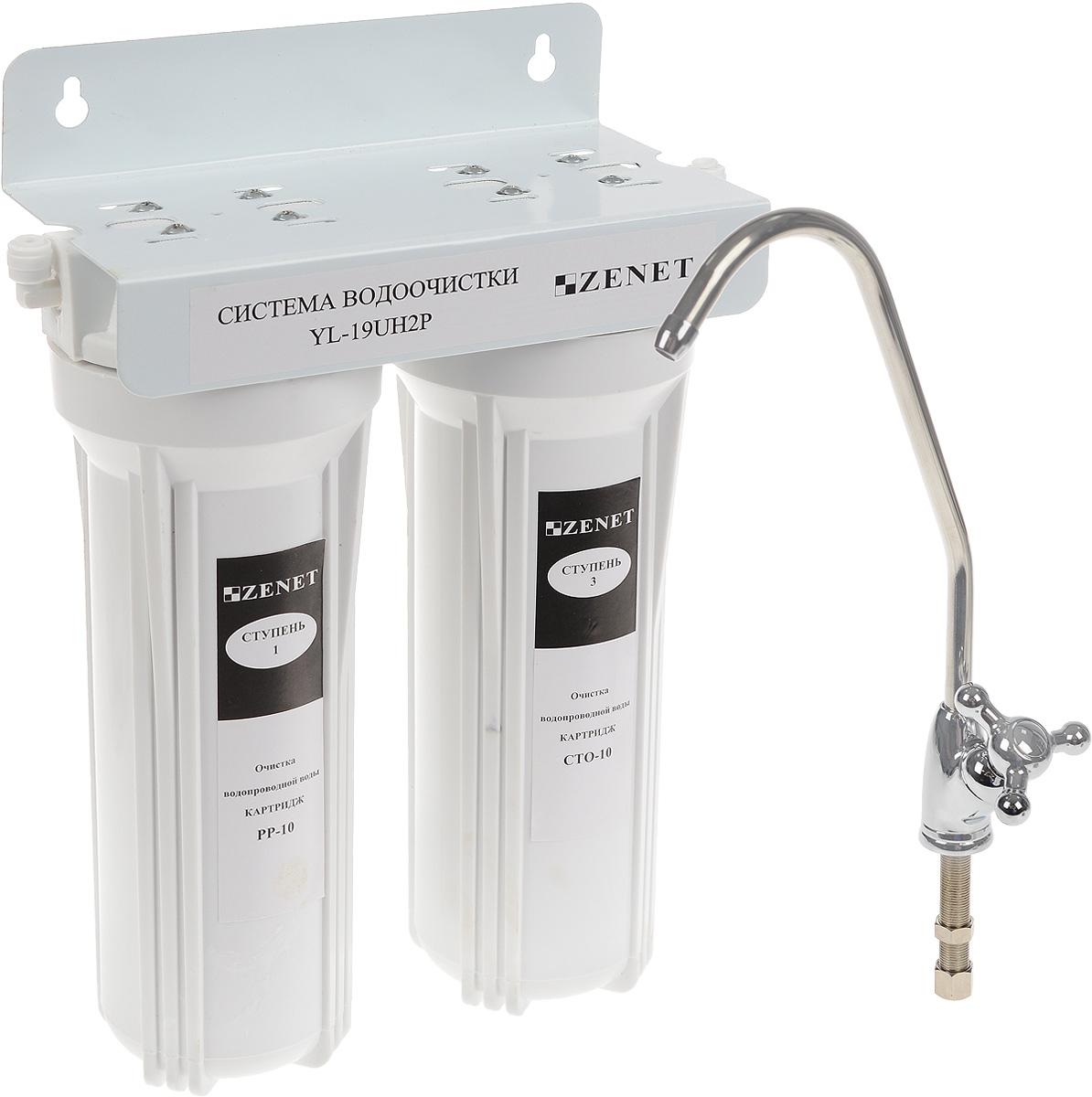 Фильтр для воды Zenet YL-19UH2P00000393Настольный фильтр для очистки воды Zenet YL-19UH2P представляет собой качественную систему фильтрации водопроводной воды с эффективностью до 99 %. Фильтр проточного типа Zenet YL-19UH2P оснащен двумя степенями очистки. Первый уровень в проточных фильтрах для питьевой воды Zenet YL-19UH2P – это устранение механических загрязнений на полипропиленовом картридже, где задерживаются частицы свыше одного микрона: ржавчину; песок; или окалину; частицы пакли, ФУМа и других сантехнических материалов. Затем вода в настольном фильтре Zenet YL-19UH2P поступает на картридже из гранулированного угля. На этом уровне происходит устранение органических и неорганических посторонних веществ – хлора и его соединений, нитратов, пестицидов и тяжелых металлов. Фильтр проточного типа Zenet YL-19UH2P способен справиться даже с патогенными для человека микроорганизмами, например, с кишечной палочкой. Фильтры для очистки питьевой воды Zenet YL-19UH2P работают при...