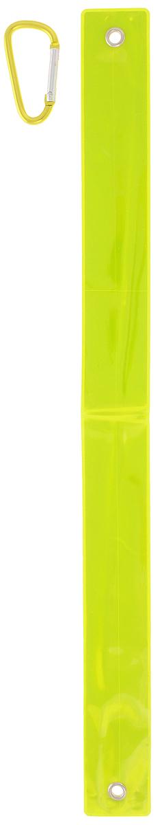 """Подвеска светоотражающая """"Sapfire"""", с карабином, цвет: салатовый ( 0004-SCH_салатовый )"""