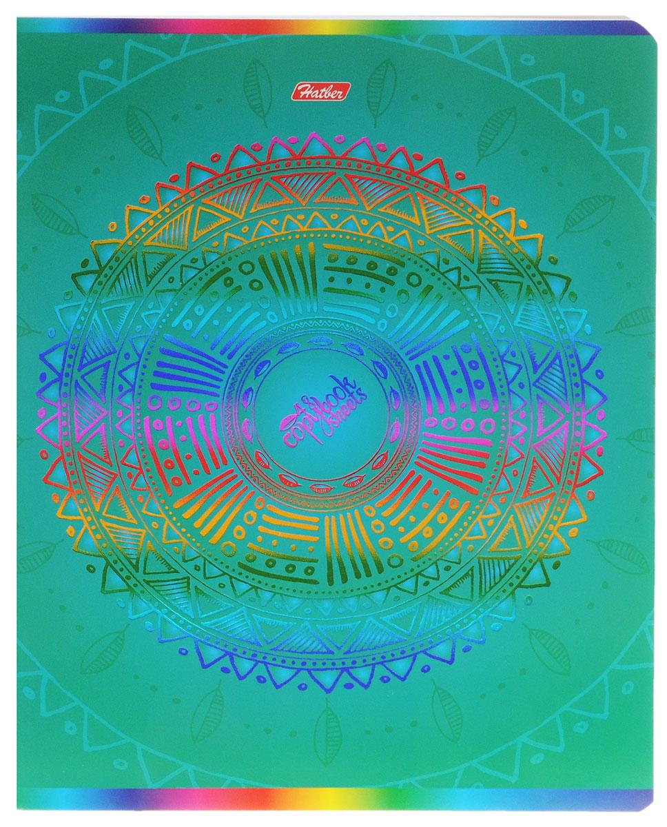 Hatber Тетрадь Радужные снежинки 48 листов в клетку цвет зеленый48Т5фВ1_14537Тетрадь Hatber Радужные снежинки подойдет студенту и школьнику. Красочная обложка тетради с закругленными углами выполнена из картона и дополнена тиснением из голографической фольги. Внутренний блок тетради состоит из 48 листов белой бумаги, соединенных двумя металлическими скрепками. Стандартная линовка в клетку голубого цвета дополнена полями, совпадающими с лицевой и оборотной стороны листа.