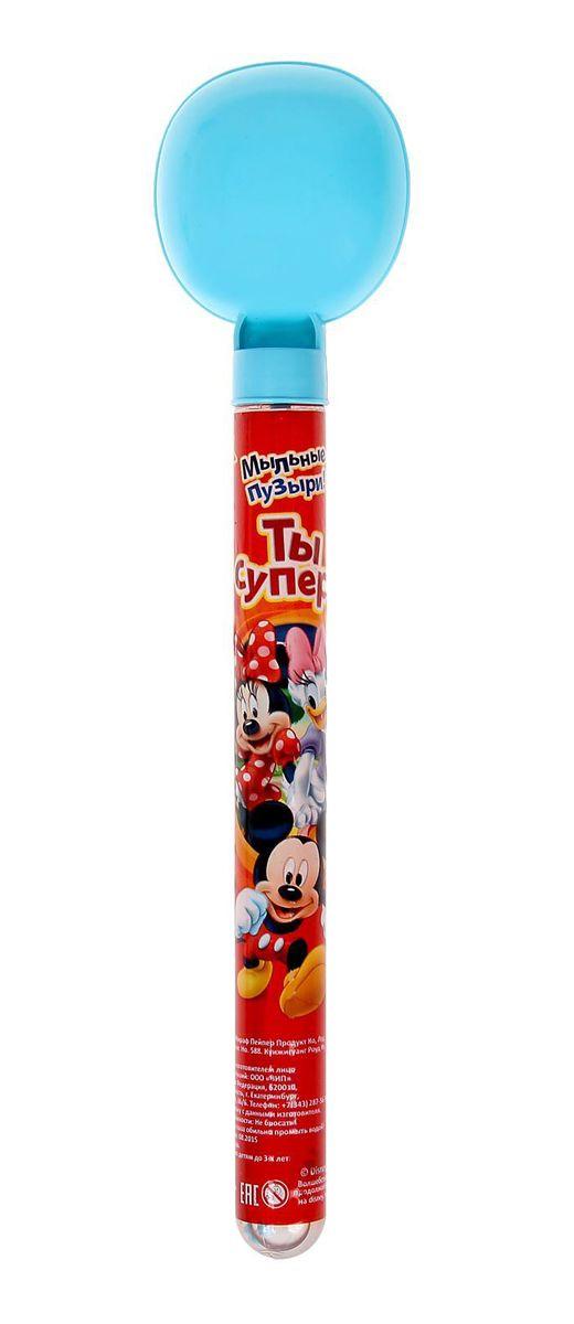 Disney Мыльные пузыри Ты супер Микки Маус и его друзья 65 мл1164019Все любят мыльные пузыри, ведь эти волшебные невесомые сферы парят в воздухе, разлетаются задорными стайками, переливаясь всеми цветами радуги, а потом лопаются и превращаются в весёлые брызги. Они всегда занимают почётное место на детских мероприятиях, да и сами способны создать маленький праздник, особенно, когда флакончик украшен персонажами любимых мультфильмов.