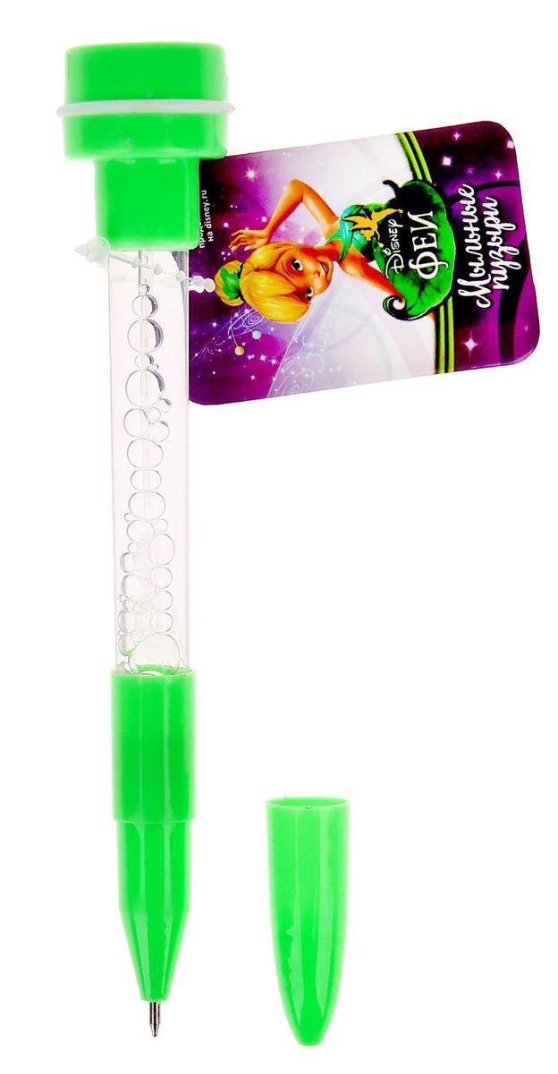 Disney Мыльные пузыри ручка с печатью и светом Феи 10 мл1185634Все любят мыльные пузыри, ведь эти волшебные невесомые сферы парят в воздухе, разлетаются задорными стайками, переливаясь всеми цветами радуги, а потом лопаются и превращаются в весёлые брызги. Они всегда занимают почётное место на детских мероприятиях, да и сами способны создать маленький праздник, особенно, когда флакончик украшен персонажами любимых мультфильмов.