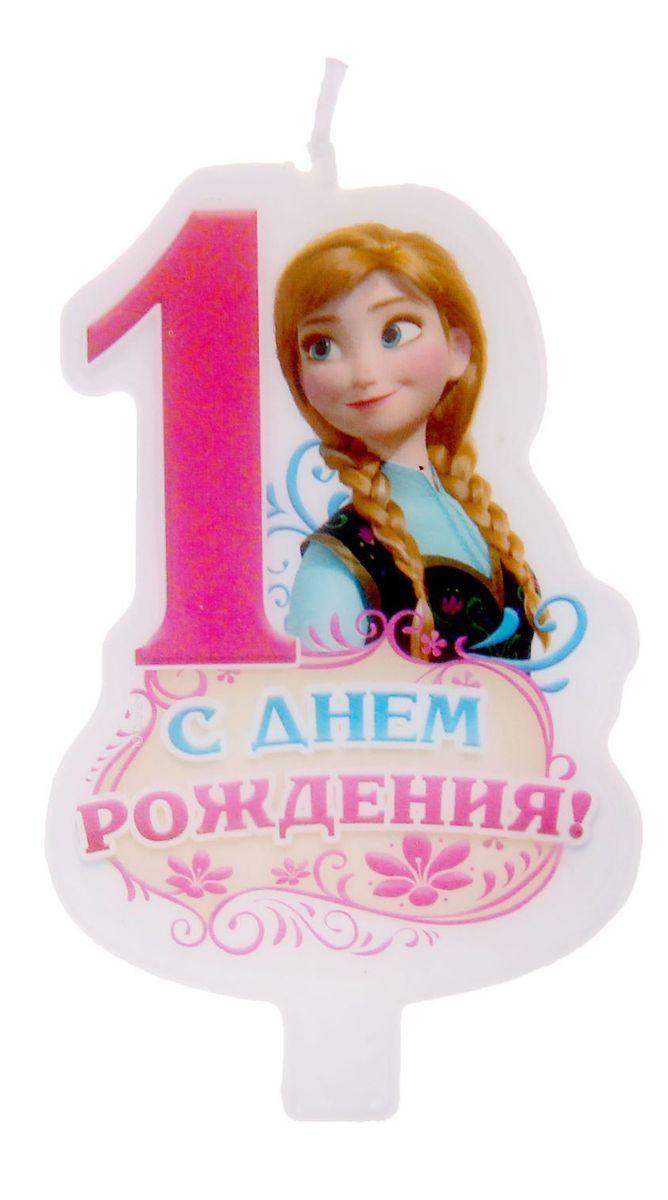 Disney Свеча для торта С днем рождения Цифра 1 Холодное сердце1137443Самый любимый праздник ребёнка — день рождения, и родители стараются сделать этот день особенным. Чтобы помочь заботливым мамам и папам, мы подготовили коллекцию свечей с изображением любимых героев на упаковке.