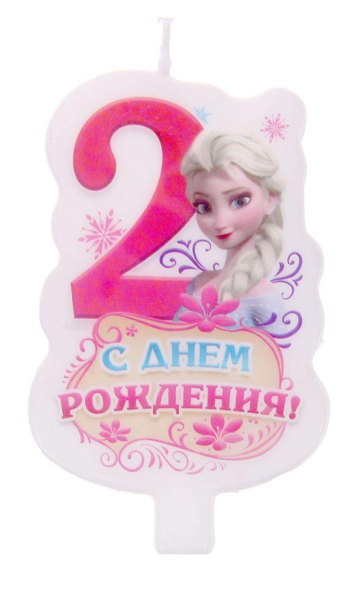 Disney Свеча для торта С днем рождения Цифра 2 Холодное сердце1137444Самый любимый праздник ребёнка — день рождения, и родители стараются сделать этот день особенным. Чтобы помочь заботливым мамам и папам, мы подготовили коллекцию свечей с изображением любимых героев на упаковке.