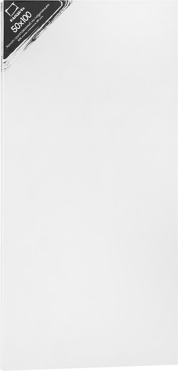 Малевичъ Холст на подрамнике 50 x 100 см 380 г/м2