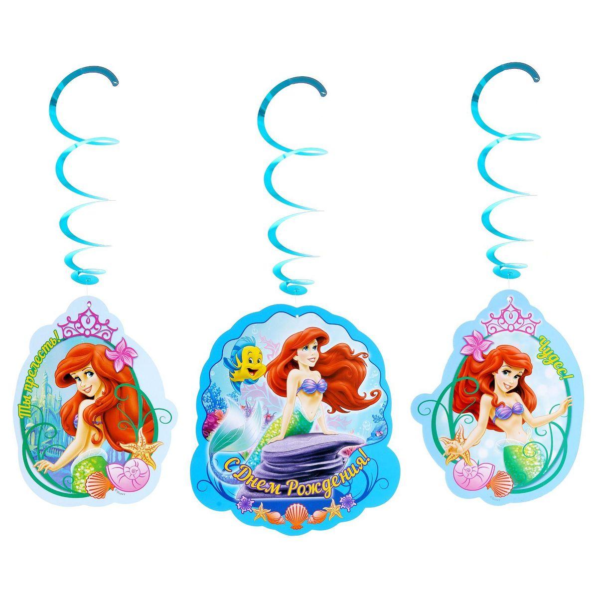 Disney Гирлянда детская Подвески спиральные С Днем Рождения Русалочка