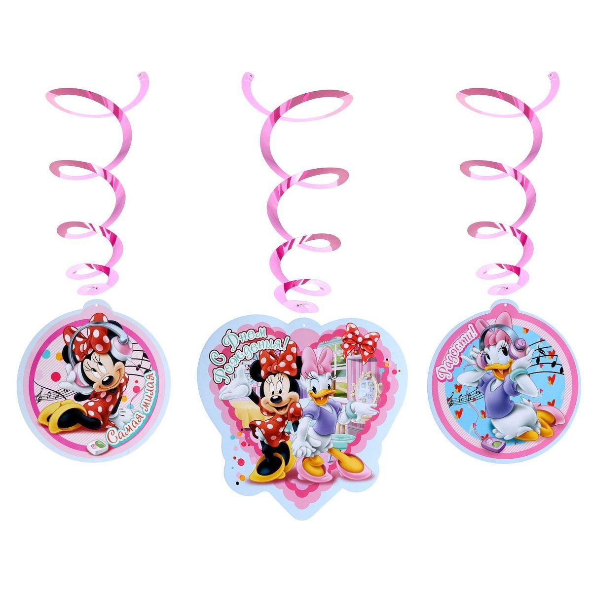 Disney Гирлянда детская Подвески спиральные С Днем Рождения Минни Маус