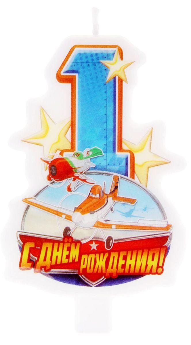 Disney Свеча для торта С днем рождения Цифра 1 Самолеты1167466Самый любимый праздник ребёнка — день рождения, и родители стараются сделать этот день особенным. Чтобы помочь заботливым мамам и папам, мы подготовили коллекцию свечей с изображением любимых героев на упаковке.