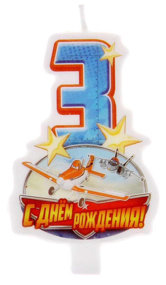 Disney Свеча для торта С днем рождения Цифра 3 Самолеты1167468Самый любимый праздник ребёнка — день рождения, и родители стараются сделать этот день особенным. Чтобы помочь заботливым мамам и папам, мы подготовили коллекцию свечей с изображением любимых героев на упаковке.