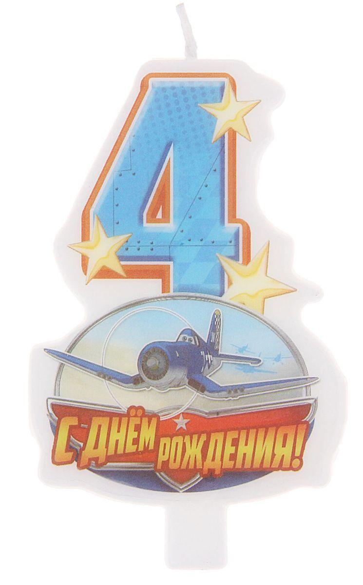 Disney Свеча для торта С днем рождения Цифра 4 Самолеты1167469Самый любимый праздник ребёнка — день рождения, и родители стараются сделать этот день особенным. Чтобы помочь заботливым мамам и папам, мы подготовили коллекцию свечей с изображением любимых героев на упаковке.
