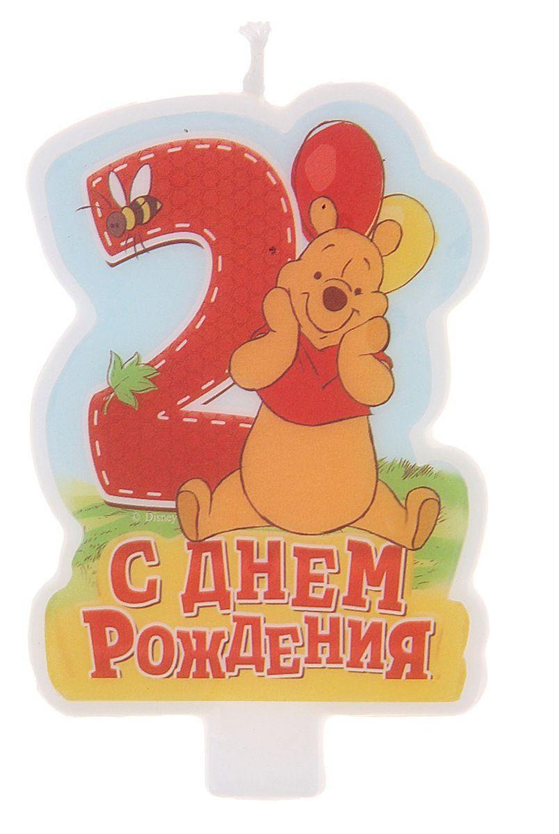 Disney Свеча для торта С днем рождения Цифра 2 Медвежонок Винни и его друзья1169282Самый любимый праздник ребёнка — день рождения, и родители стараются сделать этот день особенным. Чтобы помочь заботливым мамам и папам, мы подготовили коллекцию свечей с изображением любимых героев на упаковке.