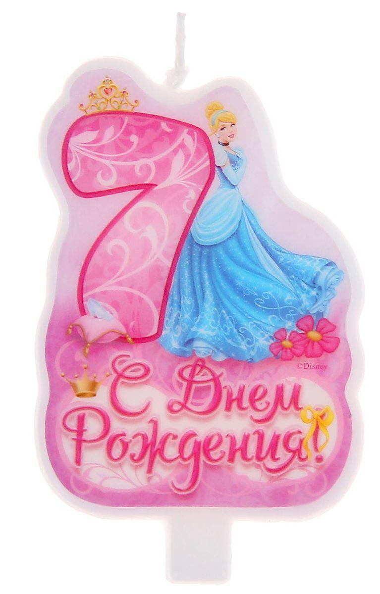 Disney Свеча для торта С днем рождения Цифра 7 Принцессы1169296Самый любимый праздник ребёнка — день рождения, и родители стараются сделать этот день особенным. Чтобы помочь заботливым мамам и папам, мы подготовили коллекцию свечей с изображением любимых героев на упаковке.