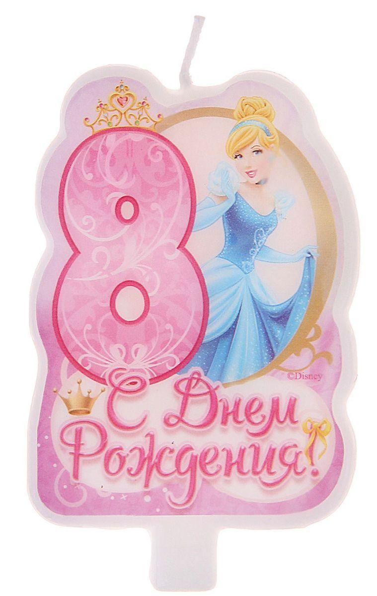 Disney Свеча для торта С днем рождения Цифра 8 Принцессы1169297Самый любимый праздник ребёнка — день рождения, и родители стараются сделать этот день особенным. Чтобы помочь заботливым мамам и папам, мы подготовили коллекцию свечей с изображением любимых героев на упаковке.