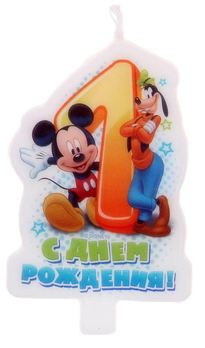 Disney Свеча для торта С днем рождения Цифра 1 Микки-Маус1169600Самый любимый праздник ребёнка — день рождения, и родители стараются сделать этот день особенным. Чтобы помочь заботливым мамам и папам, мы подготовили коллекцию свечей с изображением любимых героев на упаковке.