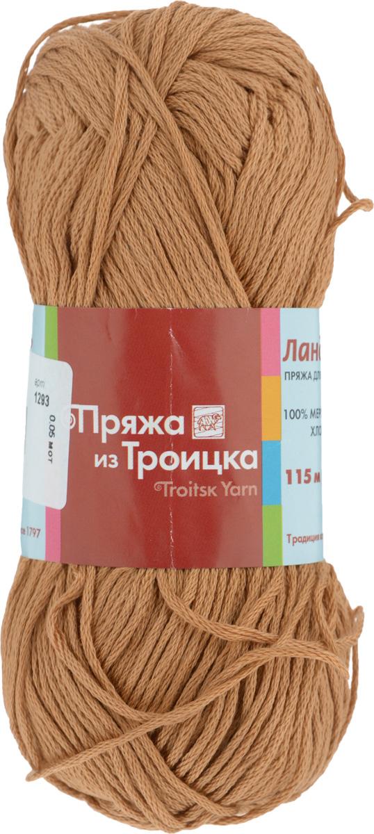 Пряжа для вязания Ландыш, цвет: золотистый (1293), 115 м, 50 г, 10 шт366131_1293Пряжа Ландыш изготовлена из 100% мерсеризованного хлопка и предназначена для ручного вязания. Пряжа, прошедшая обработку под названием мерсеризация, приобретает блеск, ее легко окрасить в яркие устойчивые цвета. Мерсеризованный хлопок мягкий и шелковистый, он хорошо впитывает влагу. Связанный трикотаж получается легкий, гладкий и красивый. С такой пряжей процесс вязания превратится в настоящее удовольствие, а внешний вид изделий будет привлекать внимание. Рекомендуемый размер спиц: 3 мм. Состав: 100% мерсеризованный хлопок.