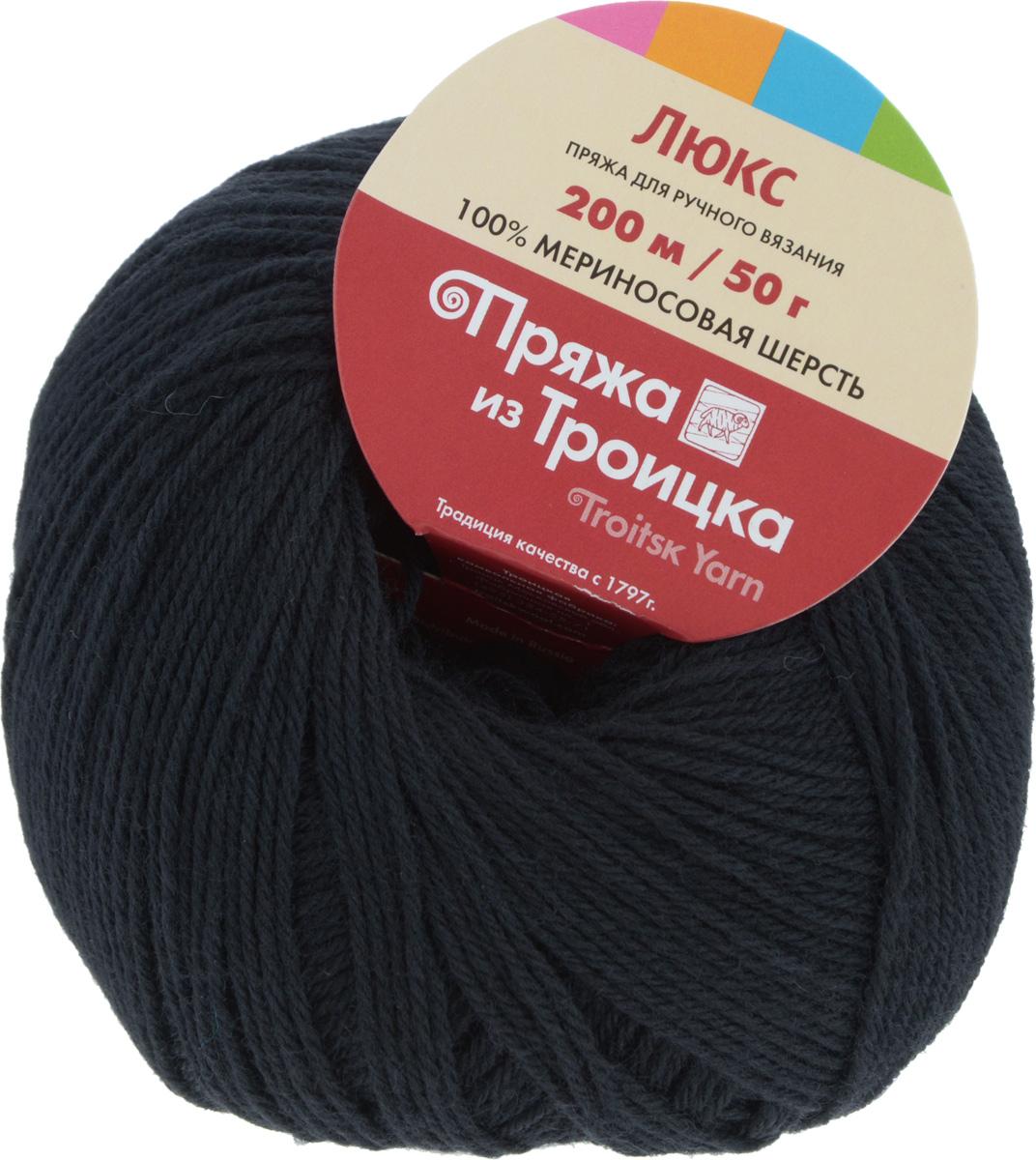Пряжа для вязания Люкс, цвет: черный (0140), 200 м, 50 г, 10 шт366072_0140Пряжа для вязания Люкс изготовлена из плотно скрученных нитей мериносовой шерсти. Изделия из этой пряжи не линяют и сохраняют после стирки не только цвет, но и форму. Пряжа идеально подходит для вязания шарфов, шапок, варежек, пуловеров, шалей. С такой пряжей процесс вязания превратится в настоящее удовольствие, а готовое изделие подарит уют и комфорт. Состав: мериносовая шерсть 100%. Рекомендуемые спицы: 2,25 мм.