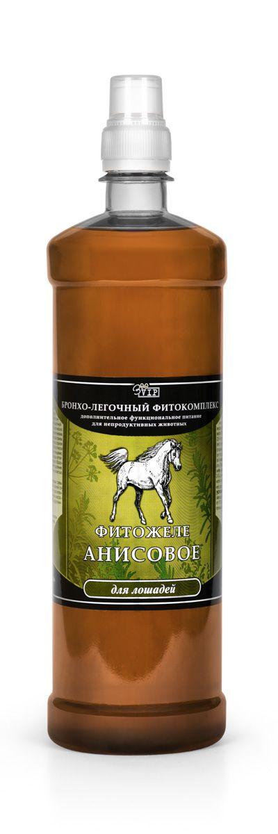 Фитожеле Анисовое для лошадей ЗооVIP Бронхолегочный фитокомплекс, 1000 мл4605543004506Снижает риск развития респираторных заболеваний: простудных, хронических, аллергических. Содержит компоненты, обладающие: - бронхолитическим; - успокаивающим; - спазмолитическим (смягчающим дыхание при жестком упорном кашле) действием. Эфирные масла в комплексе с биологически активными веществами растений - очищают бронхо-легочные пути. Полисахариды алтея и девясила, гликозиды солодки - нормализуют образование и отхождение мокроты, оптимизируют удаление токсинов и аллергенов, улучшают состояние слизистых.