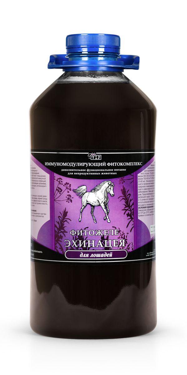 Фитожеле Эхинацея для лошадей ЗооVIP Иммуномодулирующий фитокомплекс, 2400 мл4605543004551Способствует повышению иммунной защиты от вирусных и бактериальных инфекций, а так же оптимизации очищения и выведения токсинов из организма. Содержит компоненты, обладающие: - иммуномодулирующими; - антиоксидантными; - адаптогенными эффектами. Повышает сопротивляемость организма к стрессам, связанным с соревнованиями, транспортировками, интенсивными нагрузками.
