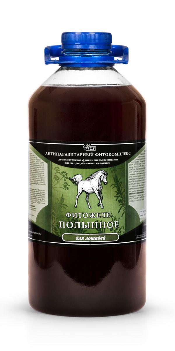 Антипаразитарный фитокомплекс для лошадей VEDA Фитожеле полынное, 2,4 л4605543004599Антипаразитарный фитокомплекс для лошадей VEDA Фитожеле полынное - дополнительное функциональное питание для непродуктивных животных. Восполняет рацион кормления лошадей дефицитными микронутриентами растительного происхождения. Фитожеле способствует снижению риска заражения различными видами гельминтов и простейших (стронгилюсы, лентецы, лямблии, токсоплазмы, амебы) через корм и воду. Применяется для снижения риска развития побочных эффектов химических антигельминтиков, для дополнительной защиты от повторных заражений. Содержит компоненты, обладающие глистогонным действием, способствующие выведению токсических продуктов жизнедеятельности простейших и гельминтов, снижающие токсическую и аллергенную нагрузку на организм. Товар сертифицирован.