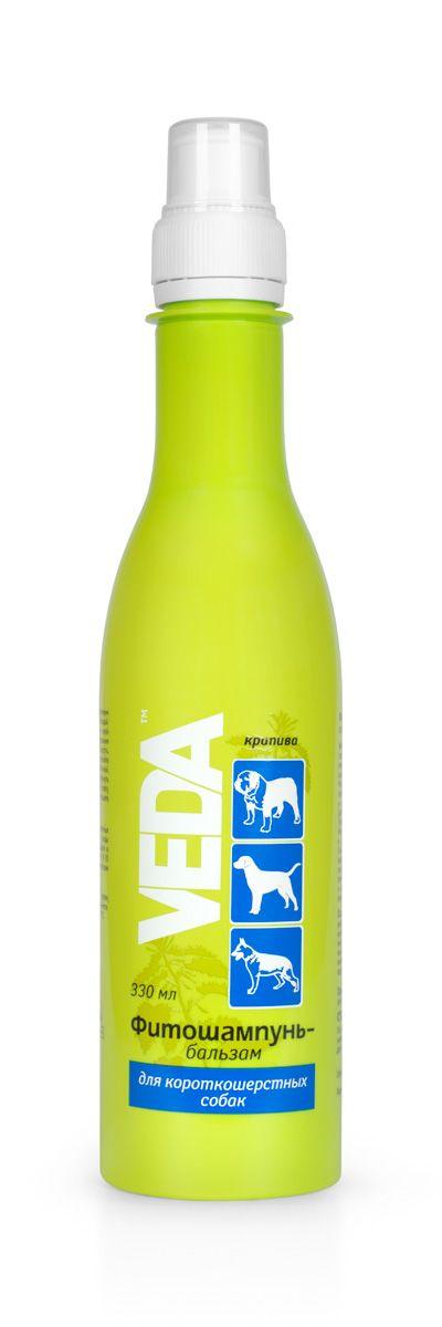 Фитошампунь-бальзам крапива для короткошерстных собак VEDA, 330 мл4605543005336Разработан для короткошерстных животных с учетом структуры их шерсти. Мягко очищает, питает и укрепляет шерсть. Имеет сбалансированный рН.