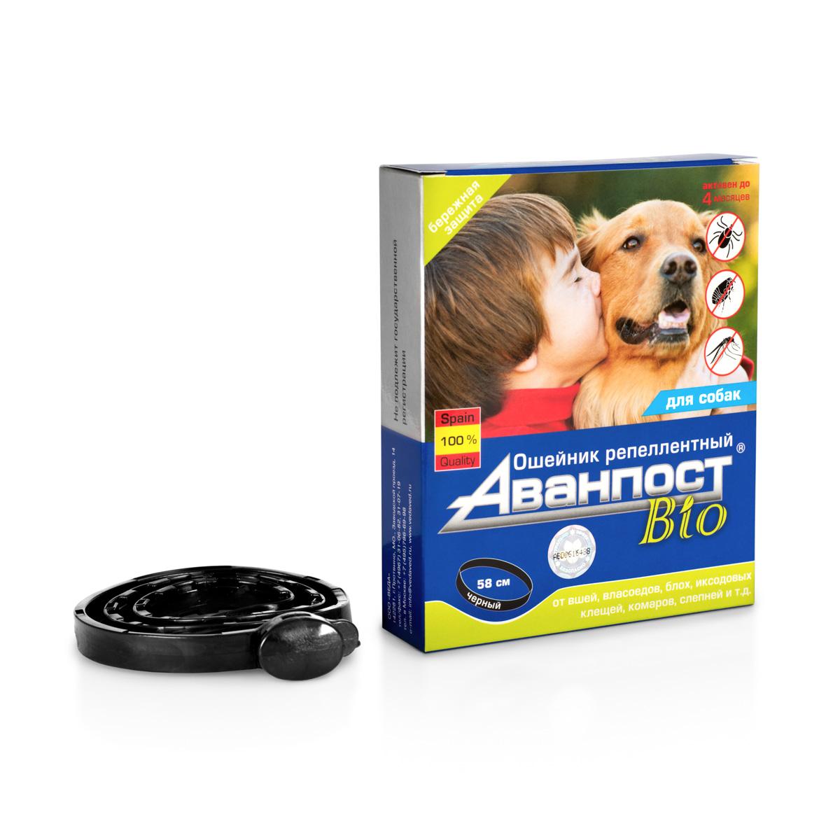 Аванпост Bio Ошейник репеллентный для собак