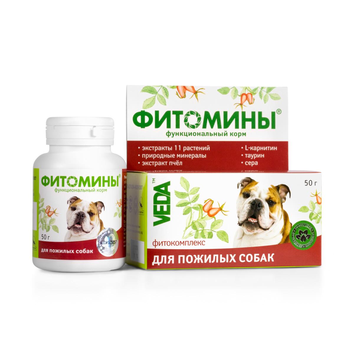 Фитомины функциональный корм для пожилых собак, 50 г4605543005961Улучшает питание сердечной мышцы, нормализует давление и кровообращение. Рекомендуется животным с нарушениями сердечно-сосудистой системы, периферического, мозгового и коронарного кровообращения.