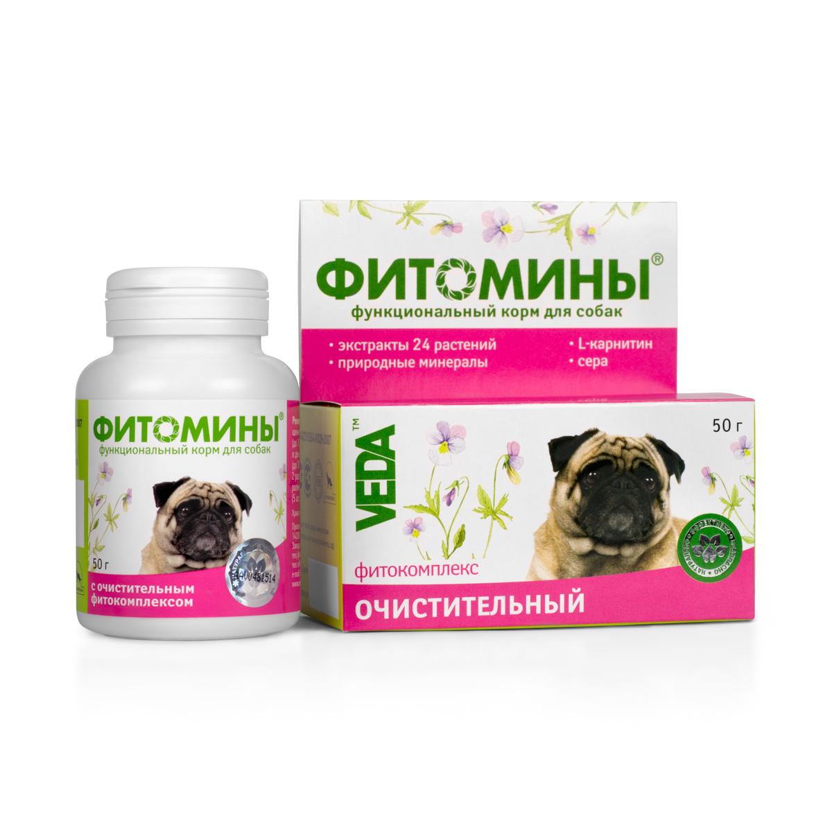 Фитомины функциональный корм для собак с очистительным фитокомплексом, 50 г4605543005978Для животных с проблемами желудочно-кишечного тракта. Активизирует пищеварение и стимулирует общий обмен веществ организма. Обладает желчегонным действием, умеренно стимулирует моторику кишечника, уменьшает содержание билирубина и холестерина в крови.