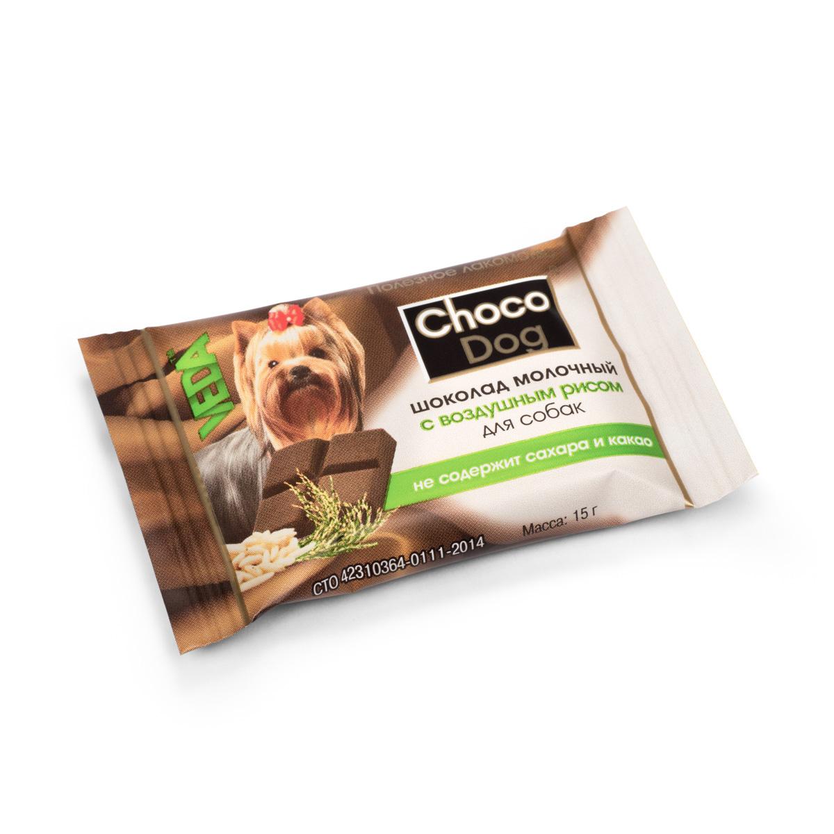 Лакомство для собак VEDA Choco Dog, молочный шоколад с воздушным рисом, 15 г4605543006616Лакомство для собак VEDA Choco Dog представляет собой дополнительный функциональный корм для непродуктивных животных в виде лакомства, предназначенный для использования в качестве лакомства с целью поощрения и дрессуры животных. Сладкое лакомство для собак, обогащённое полезным наполнителем. Рис, благодаря наличию витаминов группы В, витамина Е, ряда микроэлементов (калий, кальций, железо, цинк, магний), полезен для костей, сердца и сосудов. К тому же воздушный рис приятно похрустывает. Состав: заменитель масла какао, лактоза, сухая молочная сыворотка, порошок плодов рожкового дерева, рис воздушный, пивные дрожжи, лецитин, стевиозид, пищевой ароматизатор. Пищевая ценность в 100 г: белки 3,0 г, жиры 40 г, углеводы 55 г. Энергетическая ценность в 100 г: 570 ккал. Товар сертифицирован.