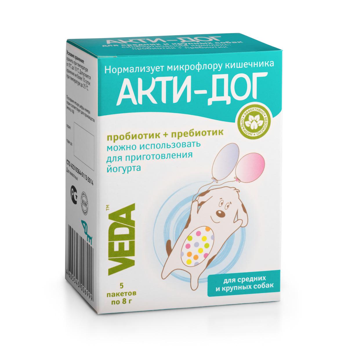 АКТИ-ДОГ функциональный корм для средних и крупных собак, 5х8 г4605543006999Cинбиотический комплекс пробиотических микроорганизмов и пребиотических компонентов, которые оказывают взаимное усиление оздоровительного действия друг друга. Восстанавливает баланс кишечной микрофлоры, благодаря чему благотворно влияет на весь организм: - снижает риск заболеваний, связанных с кормлением (дисбиоз, отравления, аллергия и т.д.); - при различных заболеваниях кожи; - при остеопорозе и рахите; - способствует нормальному течению беременности; - активизирует иммунитет; - предохраняет от негативных последствий антибиотикотерапии. Предназначен для систематического употребления в составе кормовых рационов животных с раннего возраста.