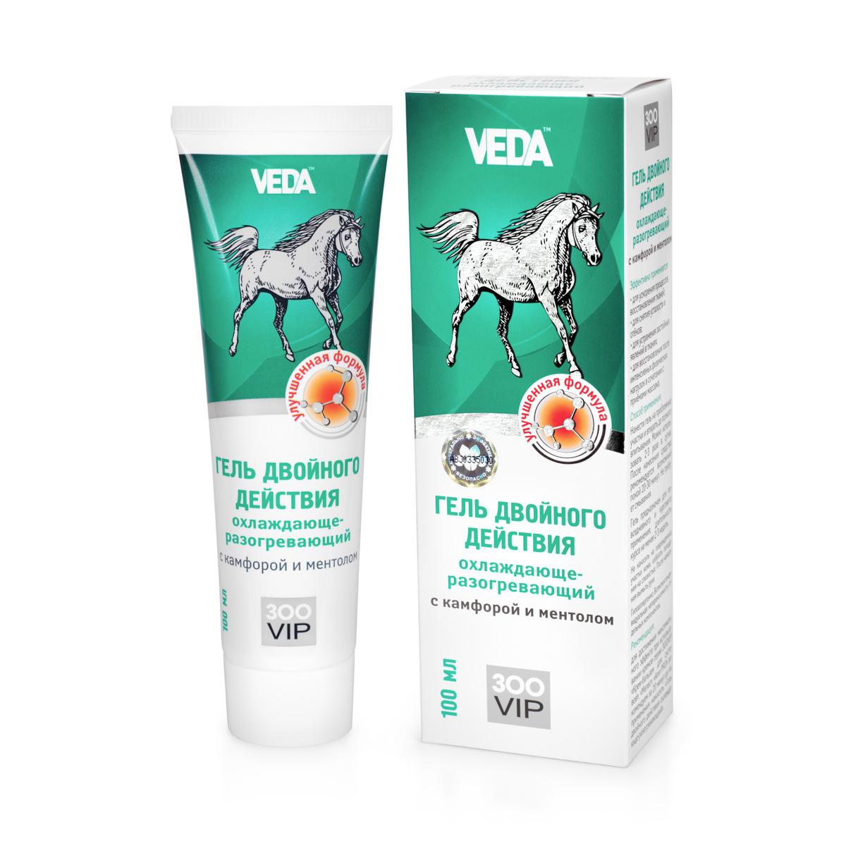 Гель двойного действия VEDA ЗооVip для лошадей, охлаждающе-разогревающий, с камфорой и ментолом, 100 мл4605543007170Гель для лошадей VEDA ЗооVip обладает уникальным двойным действием за счёт чередования процессов релаксации и тонизирования, которые активизируются специализированными природными комплексами: - охлаждающий комплекс эфирного масла эвкалипта и ментола оказывает успокаивающее действие, снимает перенапряжение и отёчность, - разогревающий комплекс жгучего перца и камфоры активизирует микроциркуляцию, оказывает дренажный эффект, устраняя застойные явления, - фитокомплекс и эфирные масла облегчают негативные ощущения при закрытых микротравмах, стимулируя обменные процессы в тканях. Состав: вода очищенная; натуральный ментол; глицерин; камфора; флокаре ЕТ58; фитокомплекс: побегов багульника болотного, корней окопника, листьев березы, плодов красного перца, прополиса; гвоздики масло эфирное; эвкалипта масло эфирное; эфир ванилина; консервант; ПЭГ-40 гидрогенизированное касторовое масло; красители пищевые. Товар сертифицирован.
