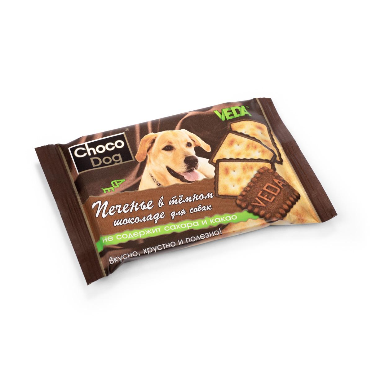 Choco Dog печенье в темном шоколаде лакомство для собак в шоу-боксе, 14х30г4605543006630Лакомства содержат натуральные ингредиенты, богатые биологически активными веществами, витаминами, макро и микроэлементами. В состав темного шоколада входит альбумин, который содержит специально подготовленное железо, полностью усваиваемое организмом. Состав печенья в белом шоколаде разработан с учетом животных склонных к аллергическим реакциям. Печенье в молочном шоколаде содержит значительное количество молока, что благотворно влияет на формирование молодого организма. И шоколад и печенье разработаны с учетом физиологических особенностей собак, поэтому не содержат САХАР и КАКАО.