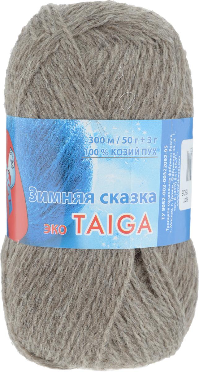 Пряжа для вязания Зимняя сказка, цвет: серый (1505), 300 м, 50 г, 10 шт366092_1505Пряжа Зимняя сказка, изготовленная из козьего пуха, предназначена для ручного вязания. Пушистая пряжа не накапливает влагу и хорошо удерживает тепло, в такой одежде трудно замерзнуть даже в сильные морозы. Изделия из этой пряжи не линяют и сохраняют после стирки не только цвет, но и форму. Подходит для вязания шапочек, варежек, носочков, шалей и пуловеров. Состав: 100% козий пух.
