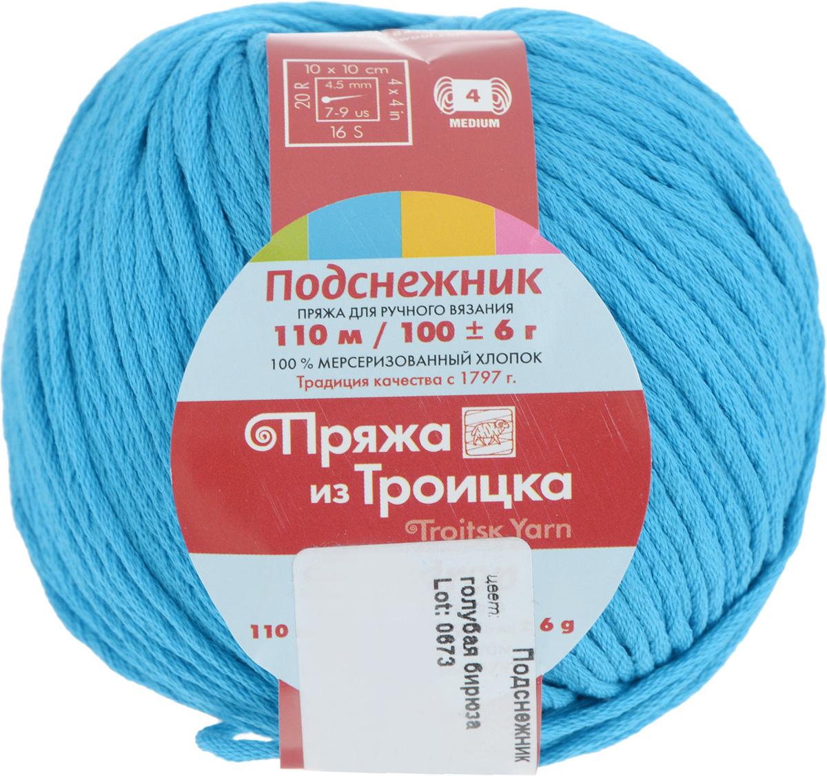 Пряжа для вязания Подснежник, цвет: голубая бирюза (0473), 110 м, 100 г, 10 шт366132_0473Пряжа Подснежник, изготовленная из мерсеризованного хлопка, предназначена для ручного вязания. Толстая прочная пряжа плотно скручена из многих нитей. Изделия из этой пряжи не линяют и сохраняют после стирки не только цвет, но и форму. Подходит для вязания блузок, туник, платьев, болеро и другой летней повседневной и праздничной одежды. Состав: 100% мерсеризованный хлопок.