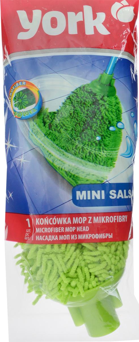 Насадка для швабры York Мини Сальса, сменная, цвет: салатовый7705/077050_салатовыйСменная насадка для швабры York Мини Сальса изготовлена из полиэстера, полиамида и пластика. Микрофибра обладает высокой износостойкостью, не царапает поверхности и отлично впитывает влагу. Эффективно удаляет большинство жирных и маслянистых загрязнений без использования химических веществ. Насадка обладает сверхвпитываемостью, сохраняет свою структуру и форму даже после многократного использования. Такая насадка сделает уборку эффективнее и приятнее. Она идеально подходит для мытья всех типов напольных покрытий. Сменная насадка для швабры York Мини Сальса станет незаменимой в хозяйстве. Длина насадки: 28 см.
